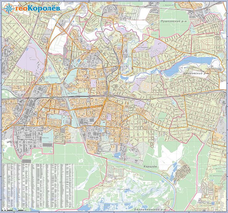 карты городов Московской области 3 фотографии ВКонтакте.