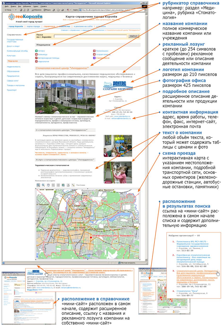 Сколько стоит реклама предприятия на сайтах контекстная реклама.учебник 2011 скачать