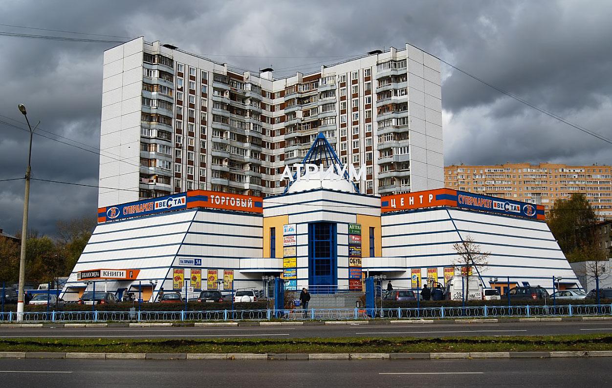 знакомства королев московской области