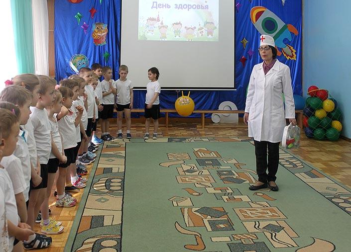 Ромашка детский сад королев