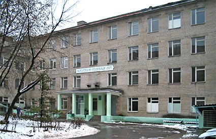 Адреса медицинских центров